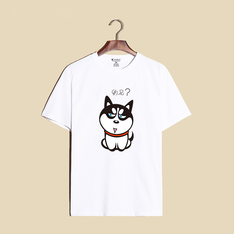 Log 2016 creative personality lovely dog printing short sleeve t-shirt lovers men and women loose cotton
