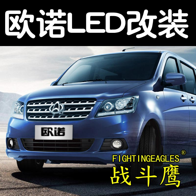 Long an ounuo special car led rogue reversing lights led daytime running lights show wide light bulb super bright car modification