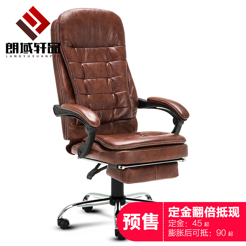 Long crest product boss chair computer chair home office chair reclining leather chair staff chair ergonomic swivel chair