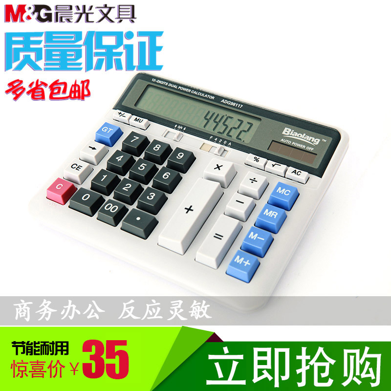 Long dawn standard calculator adg98117 business office desktop shipping large desktop computer solar