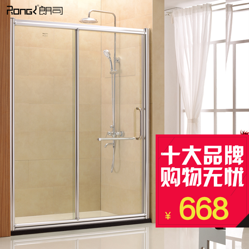Elegant Get Quotations · Long Division Bathroom Simple Bath Room Shower Room Off  The Whole Glass Sliding Door Bathroom Toilet