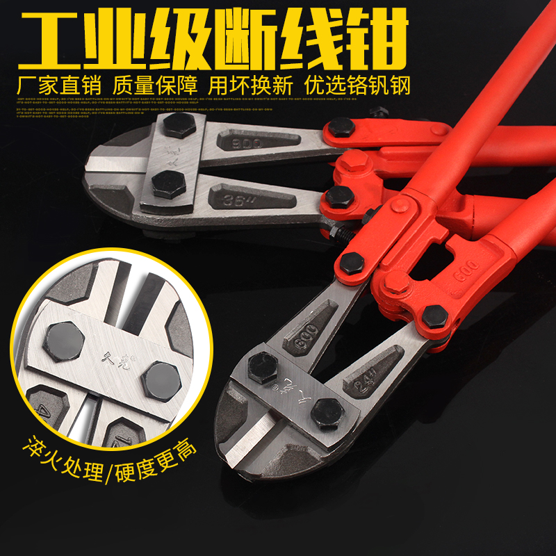 Long grams broken bolt cutters cut steel wire engineering cut steel reinforcement shears cut steel scissors lock pliers tool