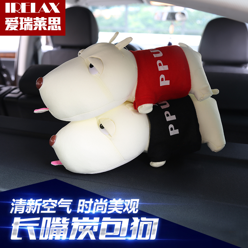 Long mouth dog bamboo charcoal bag interior charcoal dog odor car bamboo charcoal bag ornaments jushi automotive supplies