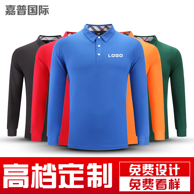 Long sleeve custom corporate advertising culture shirt t-shirt cotton polo shirt custom embroidery work clothes custom printed logo