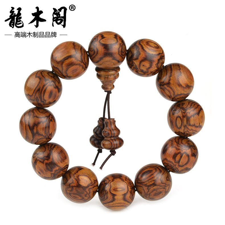 Long wooden pavilion 20mm open your eyes grimace hainan pear beads bracelets men bracelet sl-4357 specials
