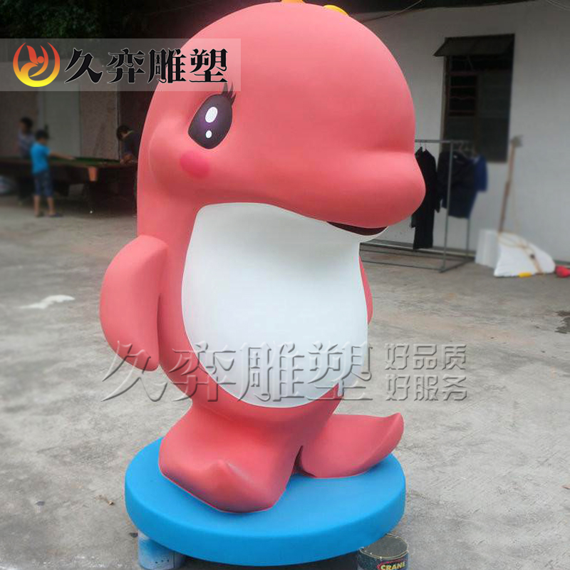 Long yi ã ã sculpture fiberglass sculpture sculpture custom custom cartoon dolphin tree resin outdoor decoration
