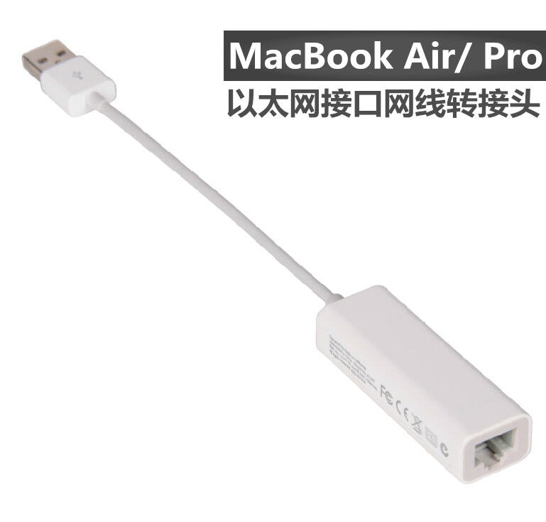 Long yu apple macbook ari pro notebook ethernet cable adapter cable converter