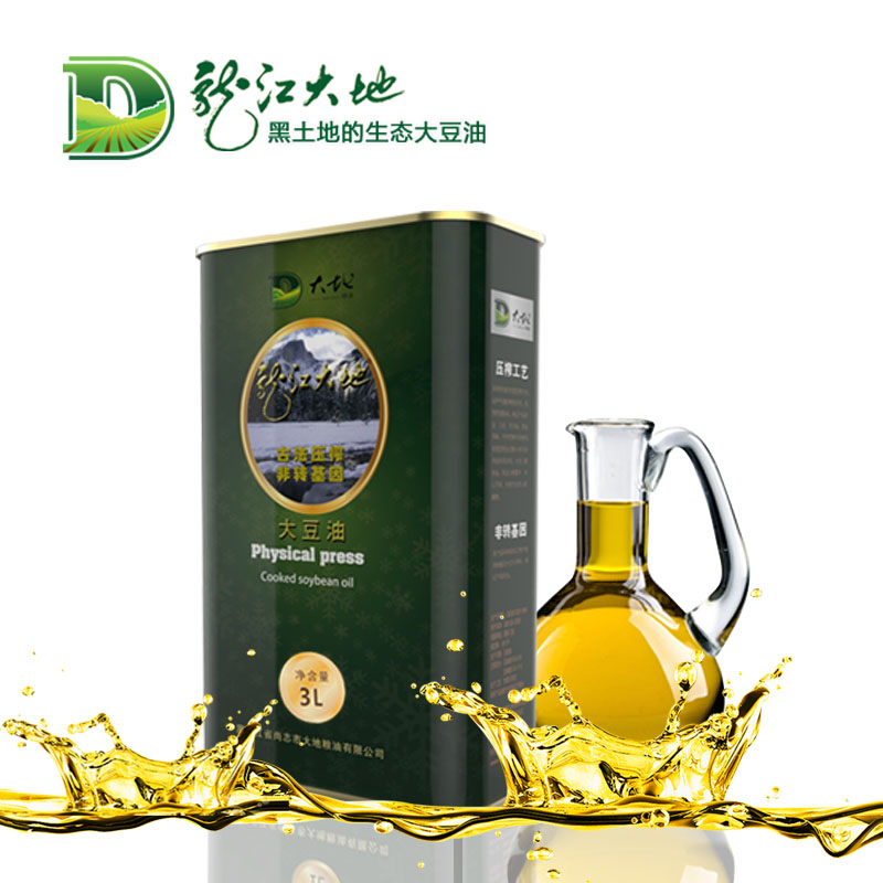Longjiang earth non transgenic soybean oil cold pressed edible oil crushing ancient ecological 3l tin gift bag free shipping