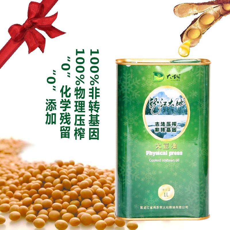 Longjiang earth physical squeezing non gmo eco edible oil 1l * 2 boxes of tin stupid pressed soybean oil shipping