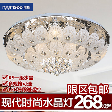 Longsi led crystal lamp living room round crystal ceiling lamp crystal lamp living room lamp room lamp bedroom lamp lighting