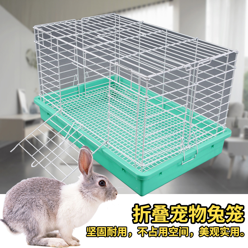 Lop rabbit cage rabbit cage folding dog cage pet cage rabbit cage rabbit cage guinea pig guinea pigs chinchillas cage pet supplies