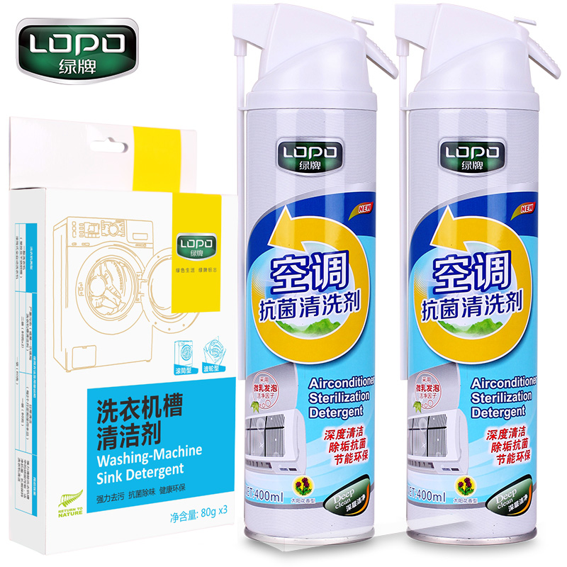Lopo green card antibacterial household cleaner air conditioning air conditioning cleaner air conditioning air conditioning air conditioning foam cleaner