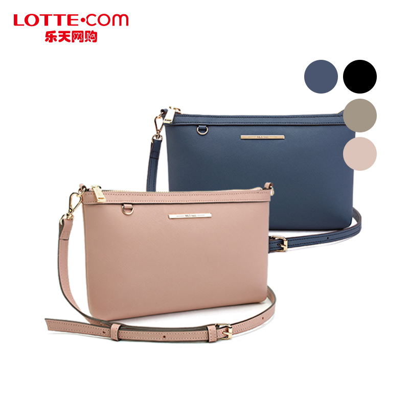Lotte shopping online mclanee spring and summer fashion simple fashion small square bag shoulder messenger bag small bag authentic korean