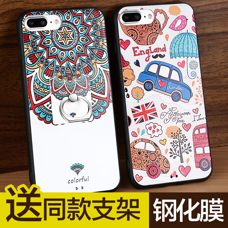Lotte tour iphone7plus phone shell mobile phone shell apple seven drop resistance sets of silicone protective relief creative han state new