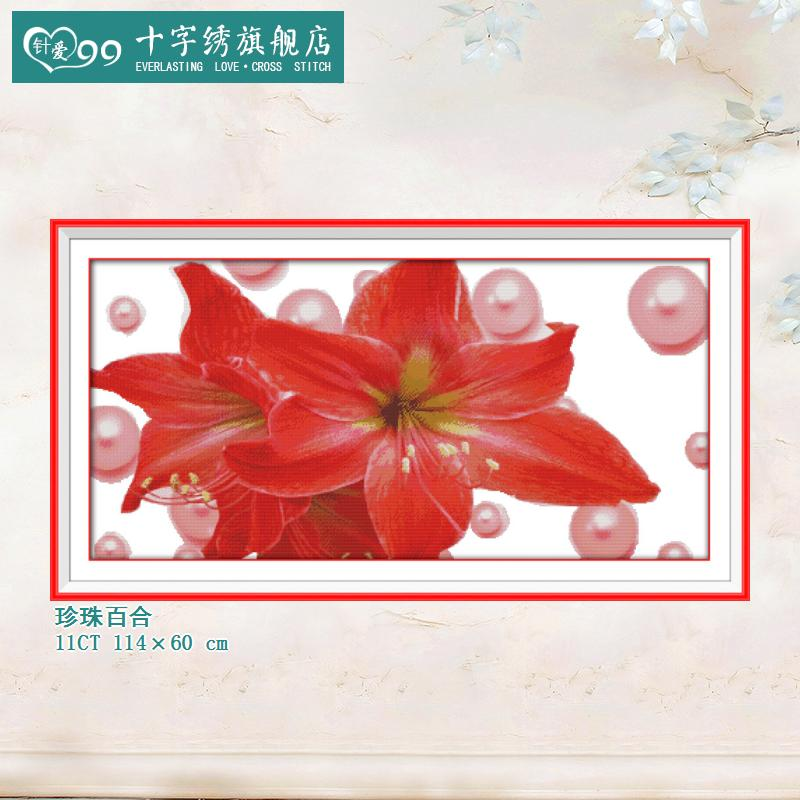 Love 99 new pearl needle baihe.com clear printing stitch beautiful lifelike flowers living room to go beautiful painting gallery