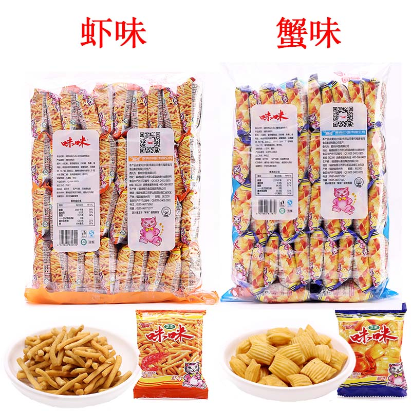 Love is still mimi shrimp crab flavor potato fries crispy puffed snack spree 18g * 40 nostalgic snack goods Package