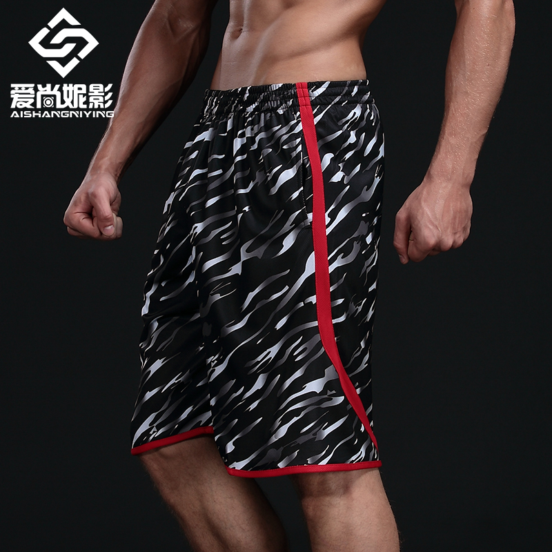 c8307d6457c Get Quotations · Love is still ni shadow fitness running shorts basketball  shorts male summer basketball training pants shorts