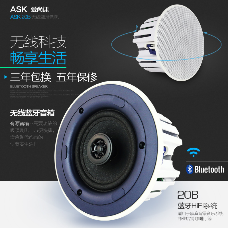 Love is still the class visx wireless bluetooth active ceiling speakers ceiling speaker stereo family background music system