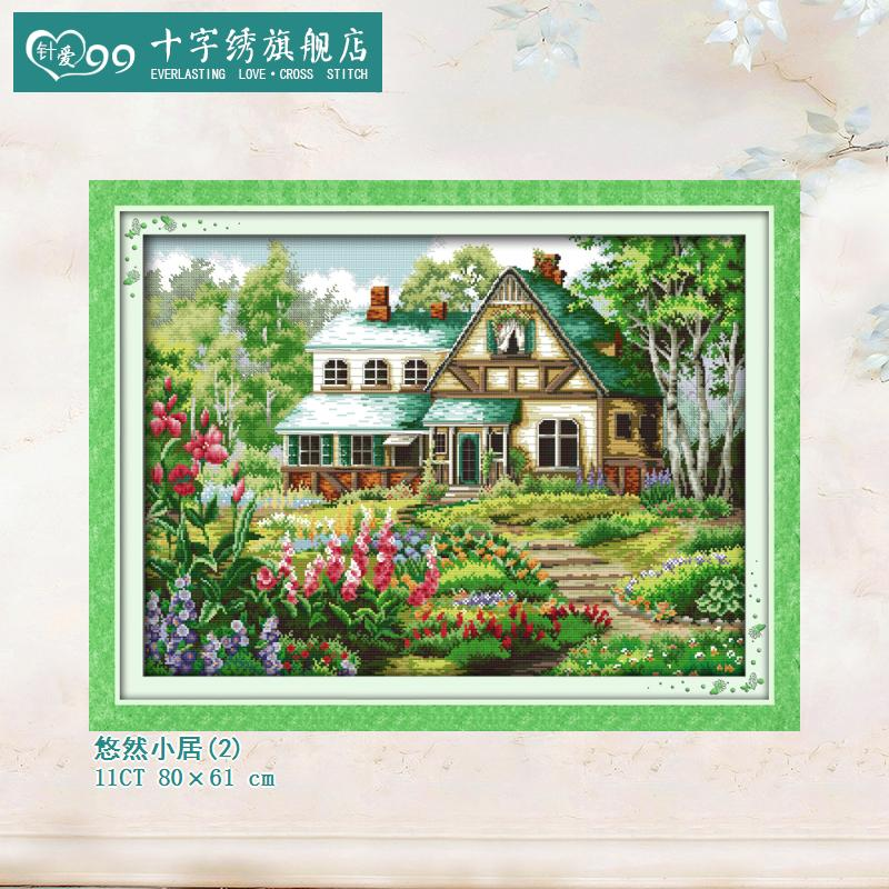 Love needle 99 leisurely small home modern minimalist aesthetic garden hut landscape printing stitch stitch series qing xi emerald green