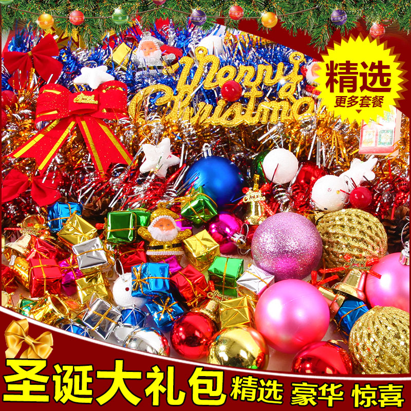 Love novelty christmas decorations christmas spree spree christmas tree decorated christmas tree lot package combo
