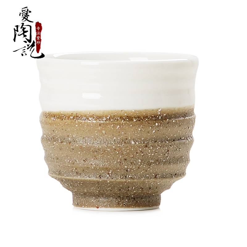 Love said tao kung fu masters cup small cup teacup tea cup tea cup thread hand to pull the embryo ceramic cup