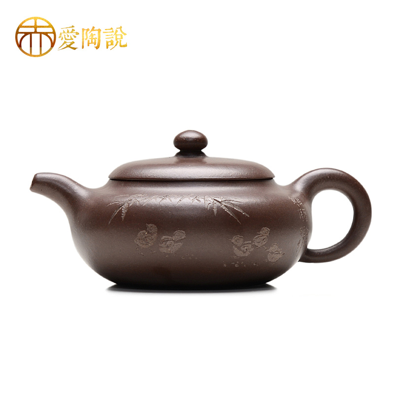 Love said tao yixing teapot tea pot authentic yixing teapot handmade purple clay ore carving persimmon round pot