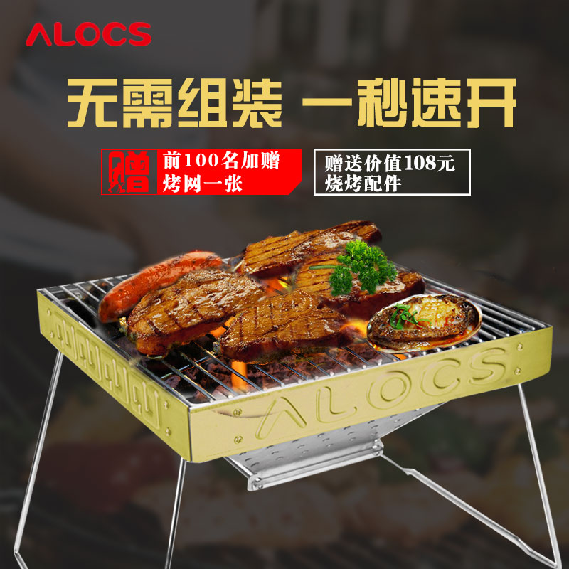 Love the way customers outside ding food picnic camping outdoor folding portable charcoal bbq grill carbon oven with pouch