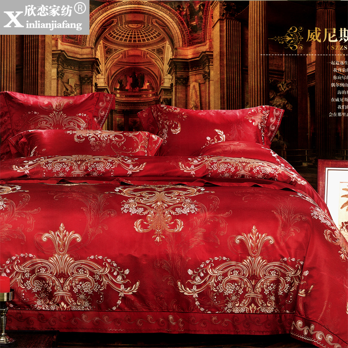 Love welcomes european and american style dyed jacquard textile six sets of thick silk silk XLZ-18