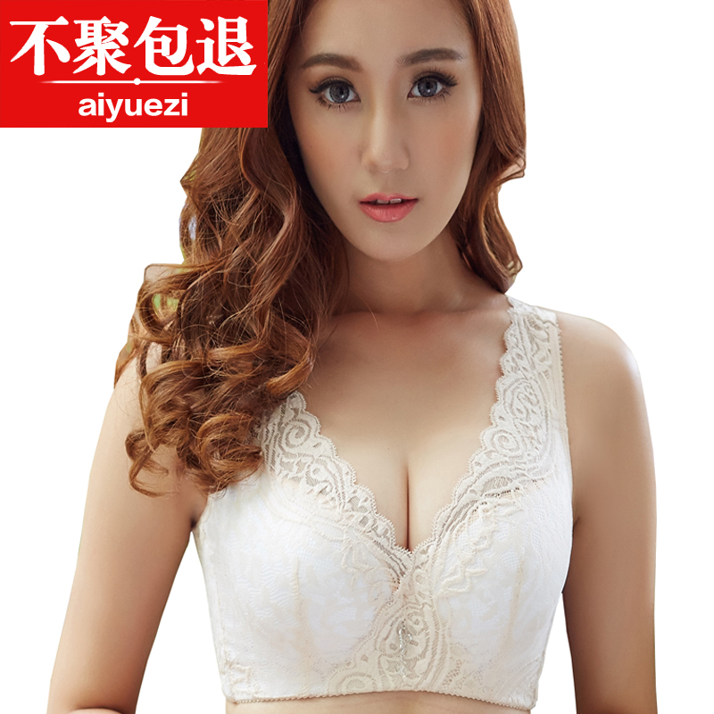 Lovejoy posture summer ms. super gather adjustable underwear large size thin section vest no rims sexy bra 355