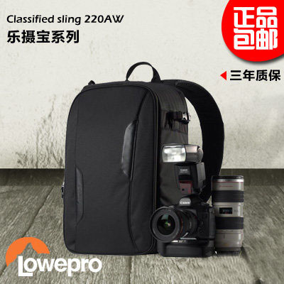 Lowepro classified sling 220AW CF220 diagonal shoulder camera bag camera bag