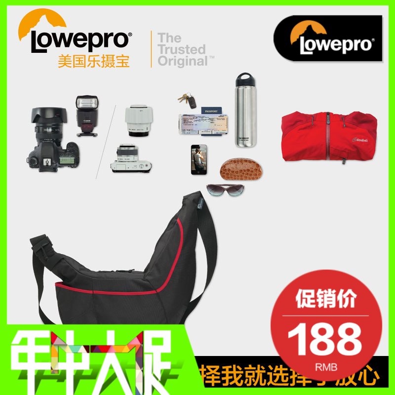 Lowepro passport sling ps ii/iii on behalf of the shoulder messenger bag slr camera bag