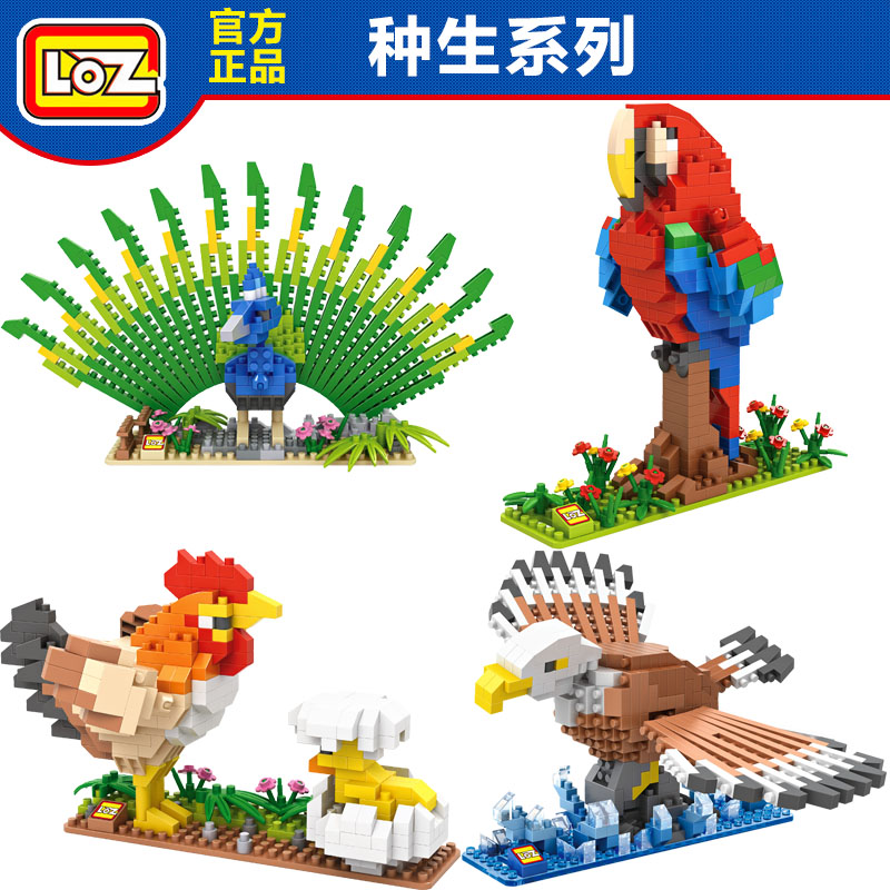 Loz small particles of diamond blocks puzzle assembling toys fight inserted plastic building blocks toys decompression iblockfun
