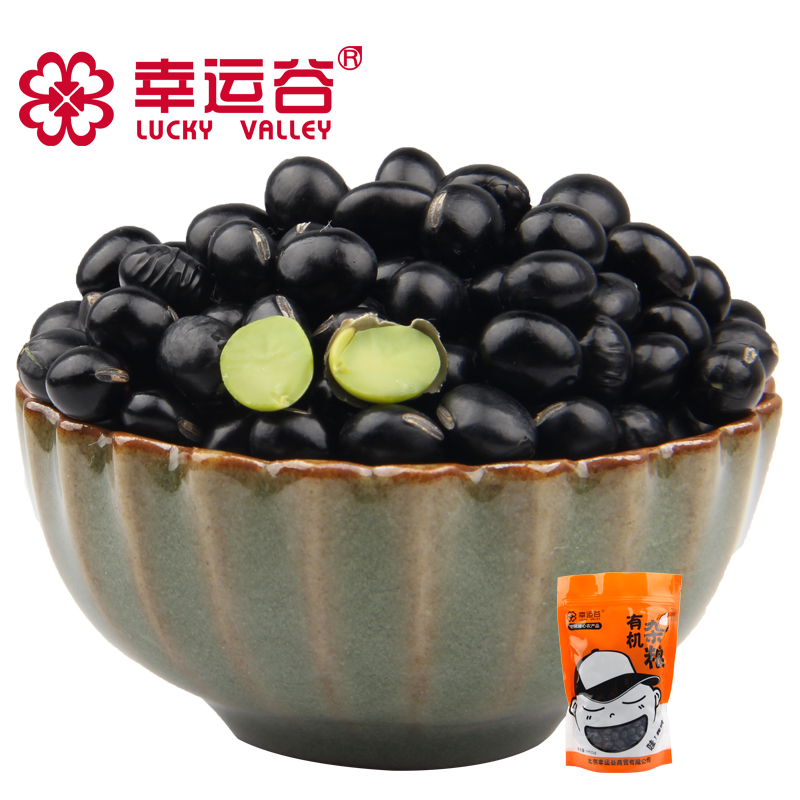Lucky valley northeast specialty organic black beans black beans a4350g jianping specialty beans grains new beans green core black beans