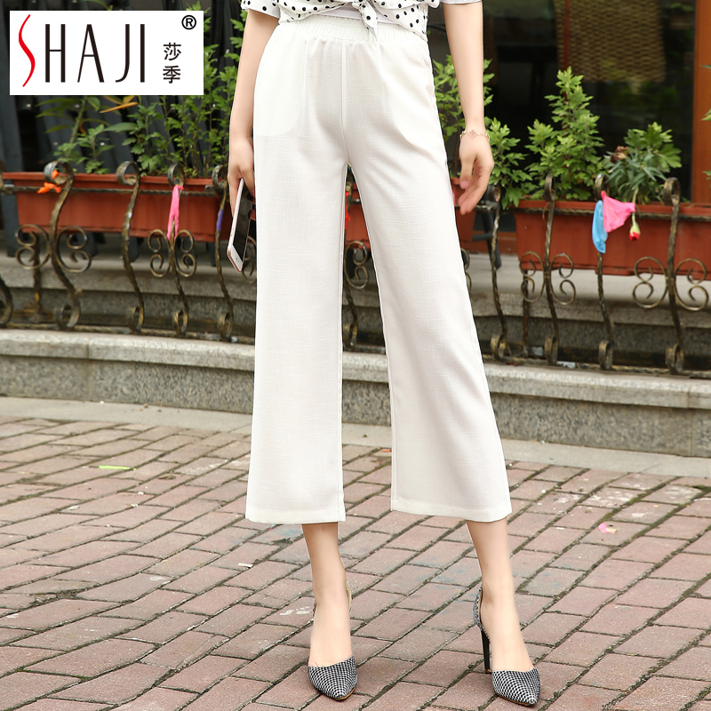 Lufthansa autumn wide leg pants pantyhose female summer thin section waist seventh casual pants 7 points korean version of loose straight Pants
