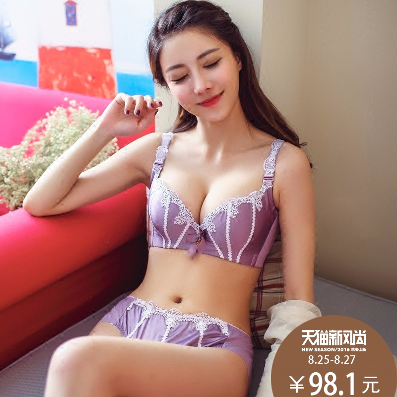 China Sweet Girls Chest China Sweet Girls Chest Shopping Guide At