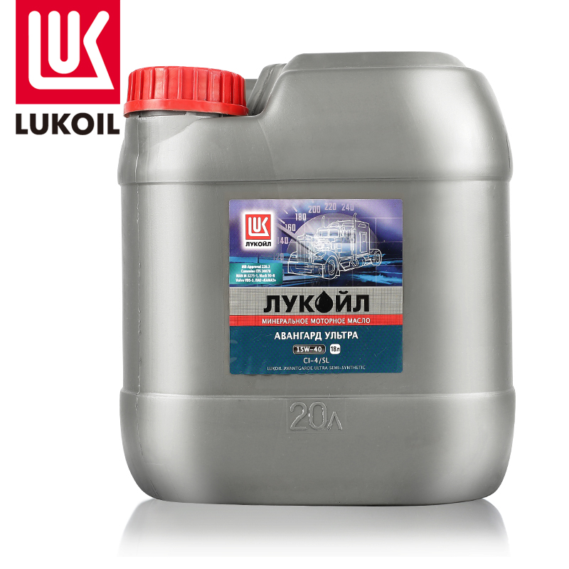 Luke peasantry' russia imported diesel engine oil 15w-40 ci-4 diesel engine lubricating oil 18l free shipping