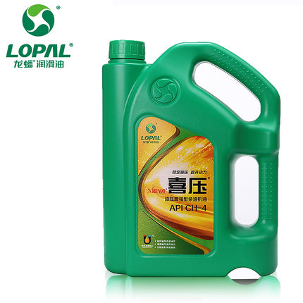 Lung poon high pressurized lubricating oil diesel engine oil engine oil 15w-40 ch-4 diesel engine oil factory direct hi pressure