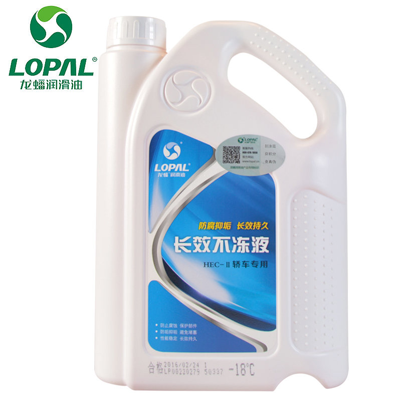 Lung poon long-term antifreeze car engine coolant tank treasure red official authentic 2 kg
