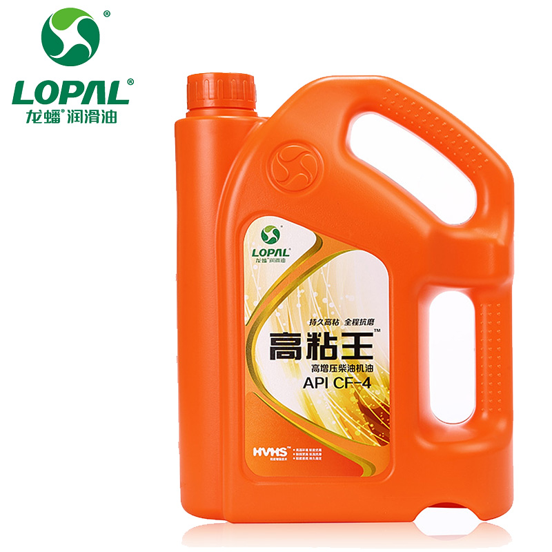 Lung poon turbocharged diesel engine oil diesel engine oil lubricants oil of high viscosity wang cf-415w-40