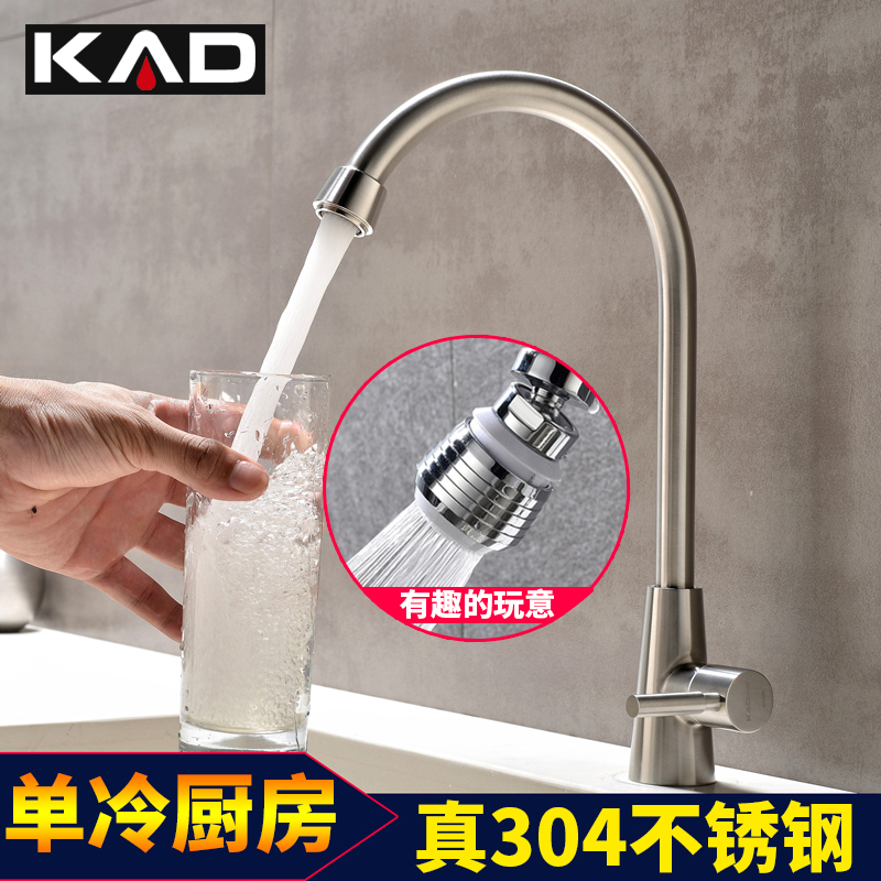 Luo cayne single cold kitchen faucet to wash 304 stainless steel sink faucet kitchen faucet to the tens of thousands of