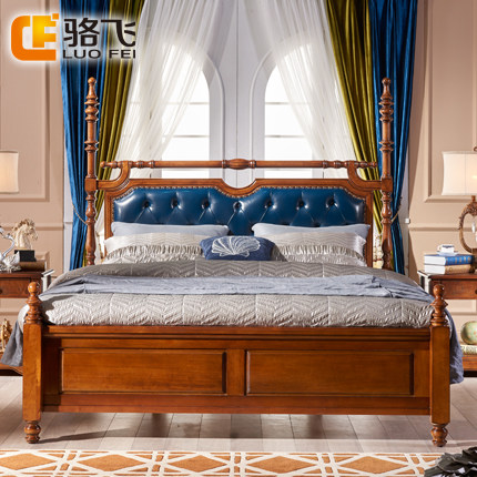 Luo fei all solid wood american furniture american bed continental leather bed leather bed 1.8 m bed double bed specials 6318