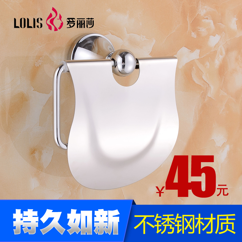 Luo lisha bathroom toilet paper holder toilet roll holder stainless steel toilet paper cassette toilet paper holder toilet paper holder