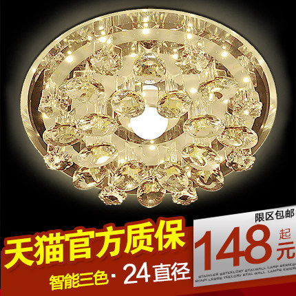 Luo rui lin crystal aisle lights corridor lights round led ceiling foyer entrance into the living room ceiling