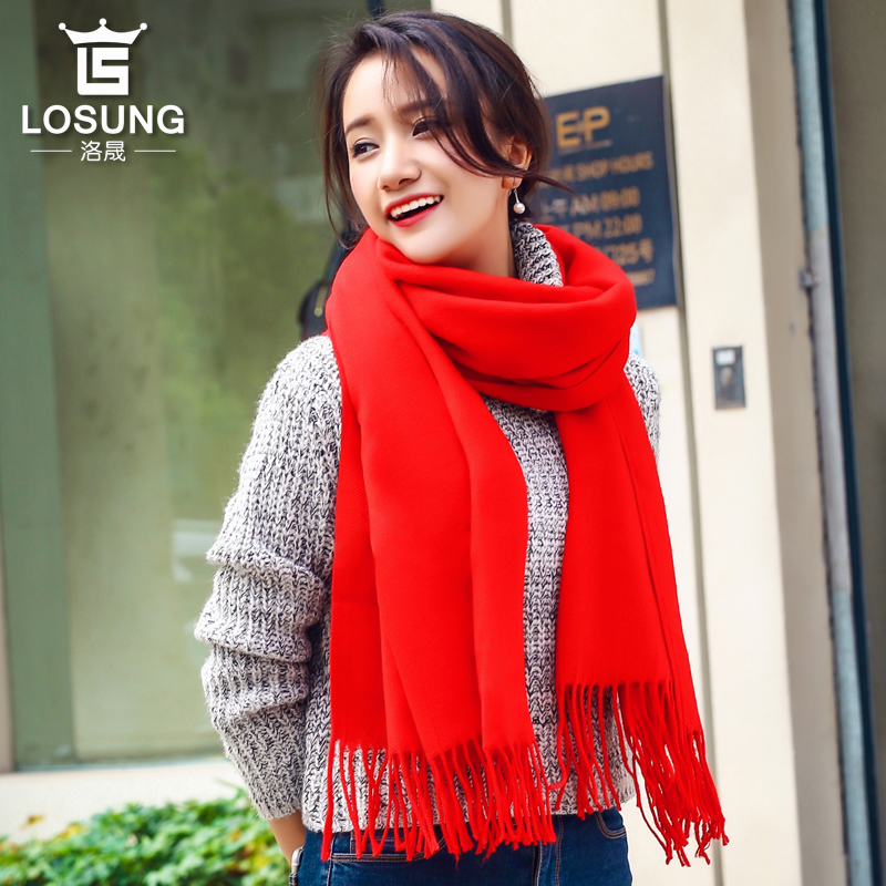 Luo sheng big red solid color tassel scarf shawl dual female korean autumn and winter super long scarf thick warm