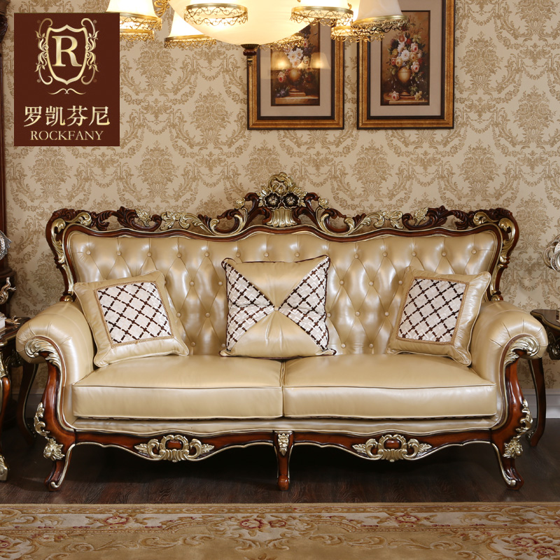 Luokaifenni american neoclassical european leather sofa combination of solid wood living room sofa dual seat package c