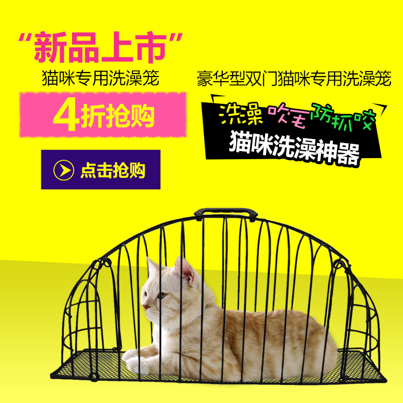 Luxury encryption double door travel carry cat bath cat cage cat cage cat bite prevention caught washing dogs and cats dog cage