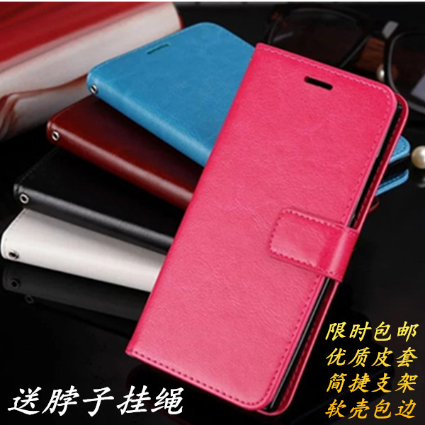 Luxury iPhone7plus 7plus real leather phone shell apple 7 clamshell holster protective sleeve popular brands influx of commerce
