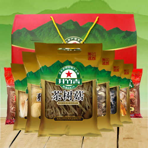 Luxury models [8] jiangxi jinggangshan specialty authentic upscale health grains gift stocking dry