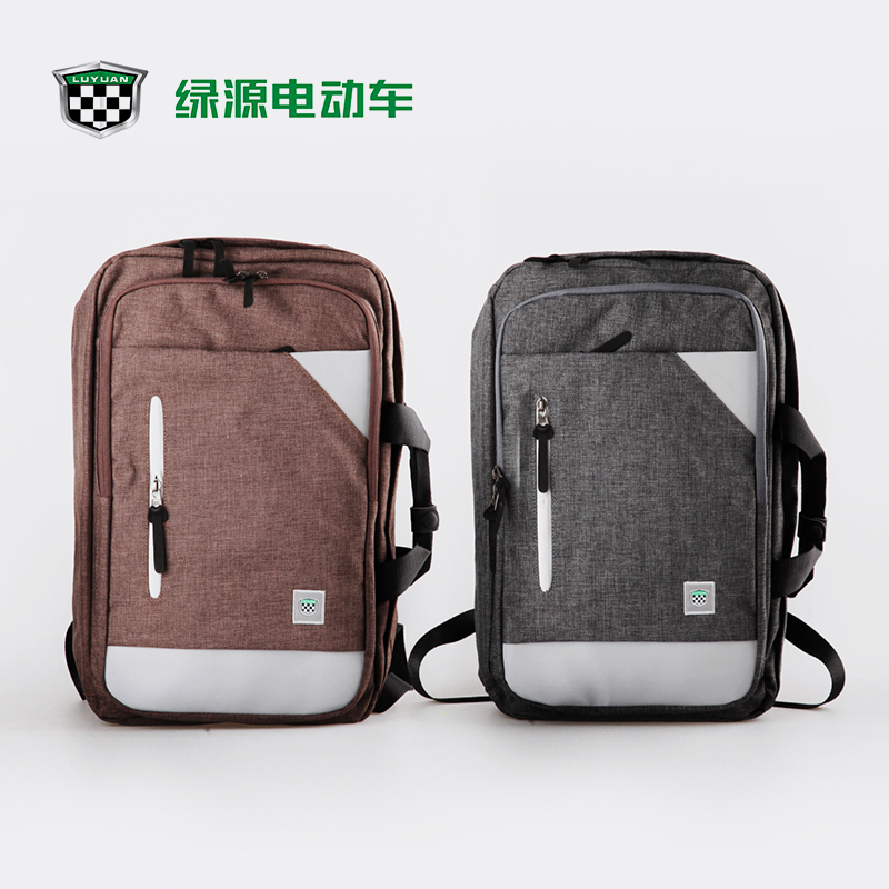 Get Quotations · Luyuan electric car riding equipment nocturnal reflective  back backpack backpack business classic men s shoulder bag 7767cfa80c2cd
