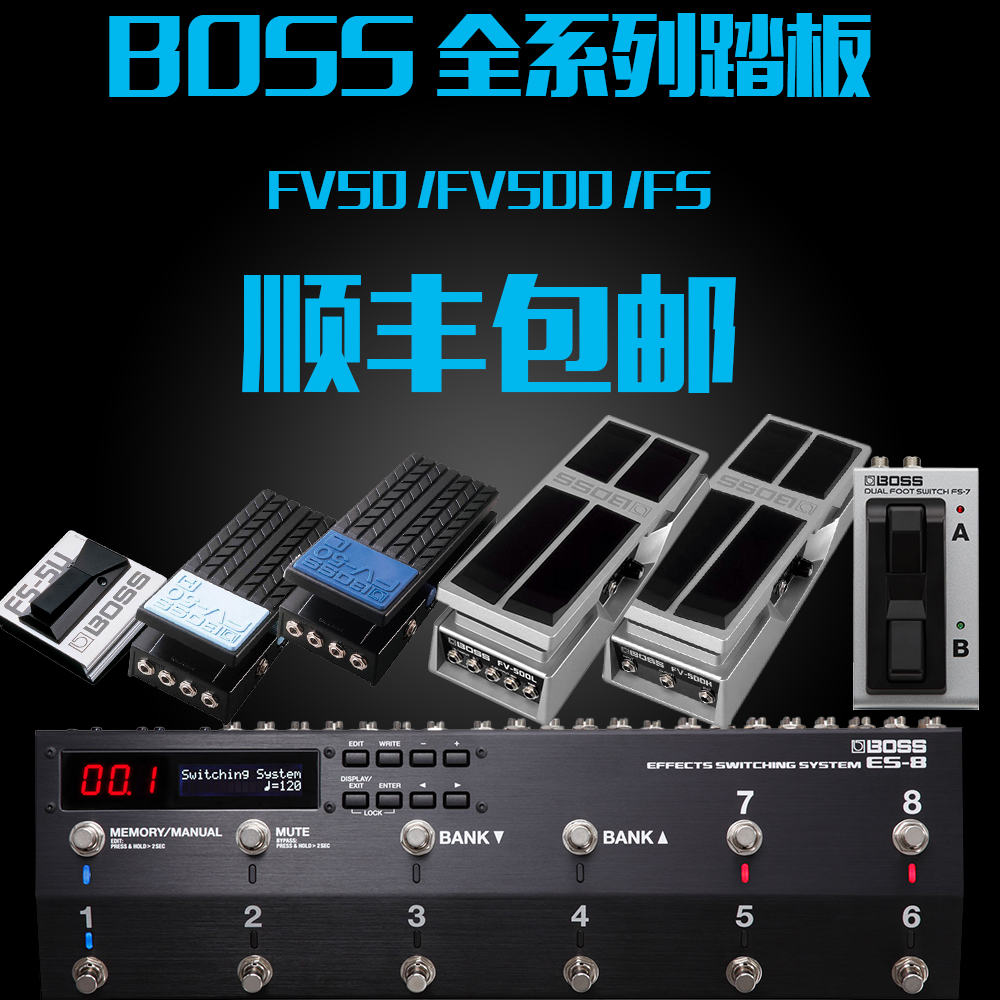 Lynx authentic boss fv-50l fv50l FS-5U fs6 FV-500H FV-500L sf